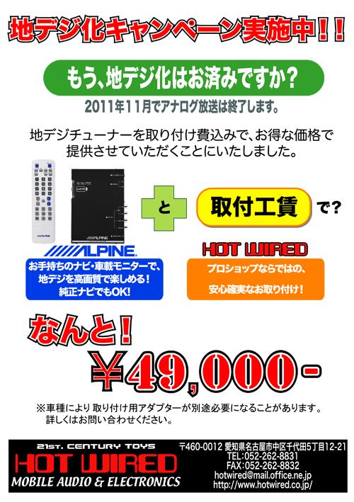 2011年賀状 お客様用A4-500