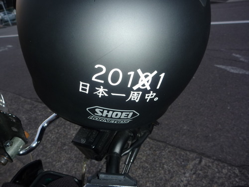 P1020567