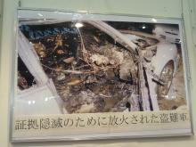ホットワイヤード(HOT WIRED) オフィシャルブログ -NAGOYA 052 MOTORING-