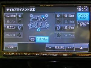 th_CIMG3205