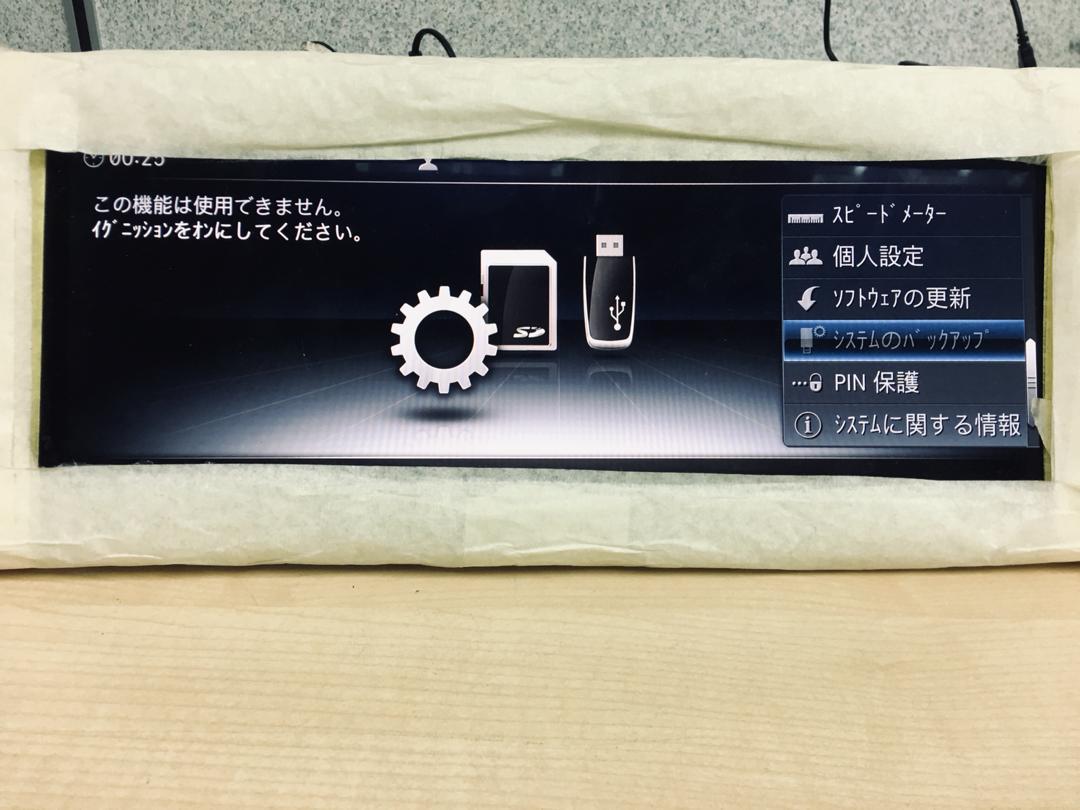 G63 ベンツ 並行 ナビ 日本語化 書換 インストール コーディング