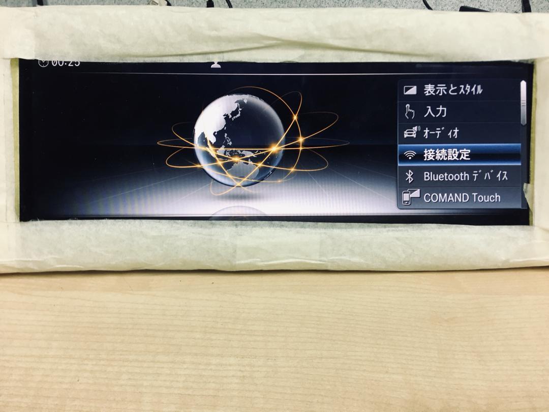G63 ベンツ 並行 純正ナビ 日本語化 書換 インストール コーディング 本国仕様 NTG5.5