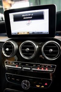 W205 コーディング イージーエントリー 標識アシスト ワンタッチウインカー スピーカー交換 電動ロータリー3Dツイーター ベンツ純正ナビ NTG5.1