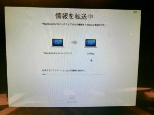 MAC タイムマシンから復元 MACBOOKPRO iMac