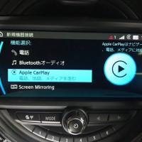 BMW MINI F56 CarPlay コーディング 名古屋 ホットワイヤード coding