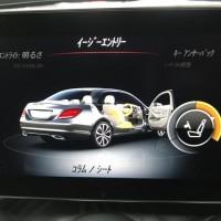 ベンツ イージーエントリー シート退避機能追加 CODING コーディング CarPlayモジュール W205 W222 W213 Cクラス NTG5.0 HOT WIRED 名古屋