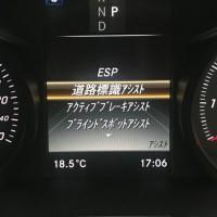 ベンツ 標識アシスト コーディング CODING CarPlayモジュール  W205 W222 W213 Cクラス NTG5.0 HOT WIRED 名古屋