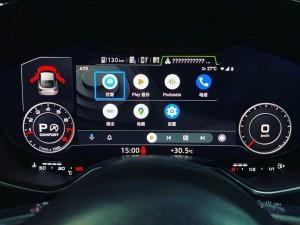 Audi MMI CarPlay 有効化 コーディング 名古屋 ホットワイヤード HOT WIRED