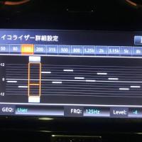 ノート 日産純正ナビ サウンド設定 イコライザー調整 音調整 サウンドセッティング