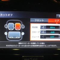 ノート 日産純正ナビ サウンド設定 イコライザー調整 音調整 サウンドセッティング タイムアライメント