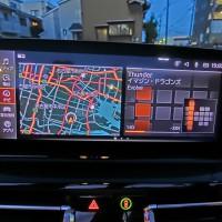 並行輸入 BMW純正ナビ 日本語化 日本語書き換え 日本語地図 インストール BMW  BENZ ベンツ G14 G15 G16 NBT NBT EVO NTG5.5 NTG6.0 HOT WIRED 名古屋