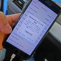 F10 F15 G30 F20 BMW 後付け  CarPlay コーディング AndroidAuto ワイヤレス CarPlay 名古屋  HOT WIRED ホットワイヤード  iPhone