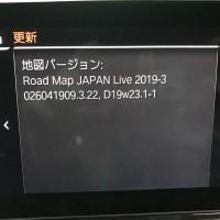 並行輸入 BMW純正ナビ 日本語化 日本語書き換え 日本語地図 インストール BMW  BENZ ベンツ G14 G15 G16 NBT NBT EVO NTG5.5 NTG6.0