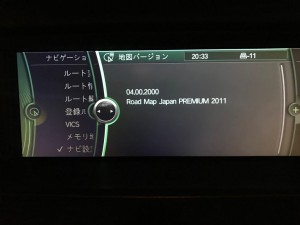 BMW 純正ナビ 最新版地図データ マップデーター CIC NTB EVO アップデート アップデータ インストール 遠隔操作 ホットワイヤード 名古屋 格安 ROAD MAP JAPAN PREMIUM 2020