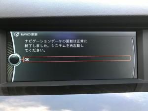 CIC 地図更新 地図データ マップデータ アップデート インストール 最新版地図データ NBT DVD コード FCN F系 BMW 純正ナビ 名古屋 ホットワイヤード