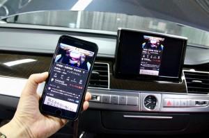 AUDI MMI アウディ AUDI純正ナビ ワイヤレスCarPlay CarPlayインターフェース CarPlayモジュール AndroidAuto ミラーリング ワイヤレス iPhone 名古屋 HOT WIRED ホットワイヤード