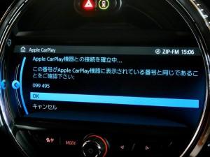 F54 F56 f55 f57 BMW MINI ワイヤレス Apple CarPlay 後付けCarPlay AndroidAuto ミラーリング iPhone iPhone12 WIFI YOUTUBE グーグルマップ YAHOOナビ コーディング 有効化 名古屋 HOT WIRED CarPlay接続方法 bluetooth