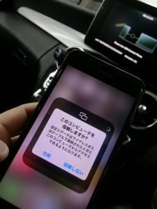 ベンツ Sクラス BENZ Cクラス CarPlay コーディング ミラーリング インターフェース 後付けカープレイ Apple CarPlay AndroidAuto iPhone 外部入力 AUX 有効化