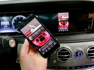 W222 Sクラス W205 W213 NGT5.5 NTG5.0 NTG4.7 NTG4.5 後付けCarPlay ワイヤレスCarPlay ワイヤレスミラーリング AndroidAuto CarPlayインターフェース CarPlayモジュール Apple CarPlay iPhone ディスプレイオーディオ コーディング 名古屋