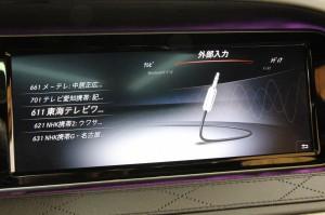 W222 W205 W213 NGT5.5 NTG5.0 NTG4.7 NTG4.5 後付けCarPlay ワイヤレスCarPlay ワイヤレスミラーリング AndroidAuto CarPlayインターフェース CarPlayモジュール Apple CarPlay iPhone ディスプレイオーディオ 外部入力 有効化 AUX