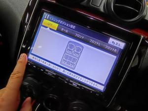 スイフト スイスポ スピーカー交換 ツイーター交換 スズキ純正ナビ デッドニング BOSEスピーカー HOT WIRED 名古屋 イコライザー調整