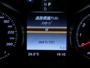 ベンツ Sクラス BENZ Cクラス CarPlay コーディング ミラーリング インターフェース 後付けカープレイ Apple CarPlay AndroidAuto iPhone 外部入力 AUX 有効化 標識アシスト サインアシスト