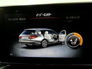 Cクラス CarPlay コーディング ミラーリング インターフェース 後付けカープレイ Apple CarPlay AndroidAuto iPhone イージーエントリー  シート退避 有効化