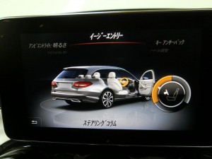 Cクラス CarPlay コーディング ミラーリング インターフェース 後付けカープレイ Apple CarPlay AndroidAuto iPhone イージーエントリー  シート+コラム 有効化