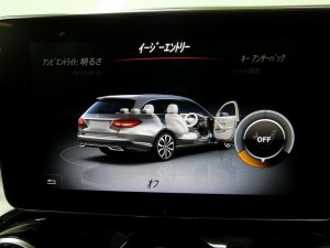 Cクラス CarPlay コーディング ミラーリング インターフェース 後付けカープレイ Apple CarPlay AndroidAuto iPhone イージーエントリー  シート退避 有効化 コラム