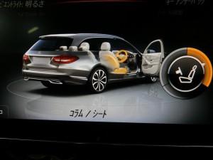 Cクラス CarPlay コーディング ミラーリング インターフェース 後付けカープレイ Apple CarPlay AndroidAuto iPhone イージーエントリー  コラム/シート 有効化