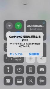 BMW 純正ナビ CIC 後付けCarPlay AndroidAuto ミラーリング インターフェース ハンズフリー ワイヤレスCarPlay HOT WIRED 名古屋 NBT NBTevo iPhone