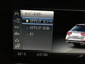 w213 w205 イージーエントリー  シート 退避機能 有効化 コーディング 名古屋 ホットワイヤード ベンツ eクラス cクラス