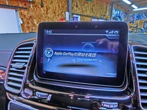 GLE NTG5S1 ベンツ 後付けCarPlay AndroidAuto 有効化 コーディング Apple CarPlay ホットワイヤード 名古屋 アンドロイドオート カープレイ  iPhone iPhone12