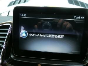 GLE NTG5S1 ベンツ 後付けCarPlay AndroidAuto 有効化 コーディング Apple CarPlay ホットワイヤード 名古屋 アンドロイドオート