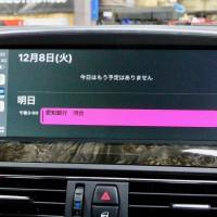 BMW NBT ワイヤレス CarPlay ミラーリング ミラーリンク カープレイ 後付け インターフェース グーグル F04 F06 M6 F10 F15 F30 F32