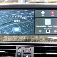 BMW NBT ワイヤレス CarPlay ミラーリング ミラーリンク カープレイ 後付け インターフェース グーグル F04 F06 M6 F10 F15 F30 F32 WIFI