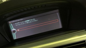 bmw純正ナビ 修理 cic not hdd 再起動 地図更新