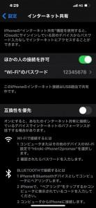 ワイヤレスCarPlayドングル,接続設定,WIFI,W205,W213,W222,ベンツ,純正CarPlay,無線化 デザリング パスワード