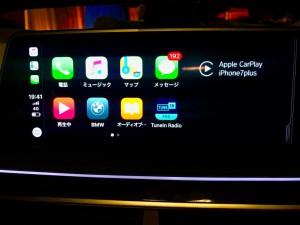 並行輸入 純正ナビ BMW G11 G12 G14 G30 G系 F系 日本語化 日本語書き換え NBT EVO CIC NTG コーディング CarPlay 740i  ホットワイヤード 名古屋のカーオーディオ専門店「HOT WIRED」 Apple CarPlay 有効化