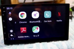 ANDROID AI BOX アンドロイドBOX VISIT エンターテイメントボックス CarPlay ワイヤレス  有線 USB Netflix FULU AMAZON YOUTUBE 動画が観れる 動画再生 動画視聴 アプリ