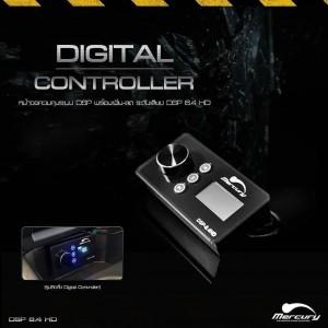 DSP8.4HD アンプ内臓 DSP内臓 パワードウーハー 5ch.アンプ内臓 LDAC Bluetoothレシーバー ハイレゾ DSP内臓アンプ アンプ内臓DSP