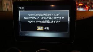 動画 Android BOX アンドロイド ボックス MMI AUDI アウディ CarPlay ワイヤレス ミラーリング 無線化 グーグルマップ NETFLIX YOUTUBE GOOGLE W222 W213 W205 W470 X235 NTG5.0 NTG5.5 NTG6.0 NTG5S1 MMI