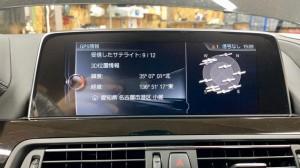 BMW ALPINA B6 NBT EVO ID4 ID5 ID6 ID7 ID8 並行輸入 日本語化 純正ナビ 日本語地図 日本語表示 書き換え マップコンバージョン MAP CONVERSION BENZ AUDI ベンツ アウディ 日本語 言語設定 インストール フラッシュ ESYS コーディング CODING C4 名古屋 HOT WIRED 本国仕様 平行輸入 EU US ドイツ仕様 アメリカ仕様 日本仕様 正規輸入 アップデート 地図更新 ID4 ID5 ID6 ID7 ID8 CIC Apple CarPlay GPS