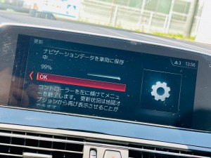 BMW ALPINA B6 NBT EVO ID4 ID5 ID6 ID7 ID8 並行輸入 日本語化 純正ナビ 日本語地図 日本語表示 書き換え マップコンバージョン MAP CONVERSION BENZ AUDI ベンツ アウディ 日本語 言語設定 インストール フラッシュ ESYS コーディング CODING C4 名古屋 HOT WIRED 本国仕様 平行輸入 EU US ドイツ仕様 アメリカ仕様 日本仕様 正規輸入 アップデート 地図更新 ID4 ID5 ID6 ID7 ID8 CIC