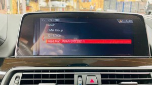 BMW ALPINA B6 NBT EVO ID4 ID5 ID6 ID7 ID8 並行輸入 日本語化 純正ナビ 日本語地図 日本語表示 書き換え マップコンバージョン MAP CONVERSION BENZ AUDI ベンツ アウディ 日本語 言語設定 インストール フラッシュ ESYS コーディング CODING C4 名古屋 HOT WIRED 本国仕様 平行輸入 EU US ドイツ仕様 アメリカ仕様 日本仕様 正規輸入 アップデート 地図更新 ID4 ID5 ID6 ID7 ID8 CIC JAPAN ROAD MAP NEXT