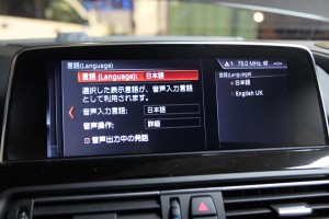 BMW ALPINA B6 NBT EVO ID4 ID5 ID6 ID7 ID8 並行輸入 日本語化 純正ナビ 日本語地図 日本語表示 書き換え マップコンバージョン MAP CONVERSION BENZ AUDI ベンツ アウディ 日本語 言語設定 インストール フラッシュ ESYS コーディング CODING C4 名古屋 HOT WIRED 本国仕様 平行輸入 EU US ドイツ仕様 アメリカ仕様 日本仕様 正規輸入 アップデート 地図更新 ID4 ID5 ID6 ID7 ID8 CIC Apple CarPlay