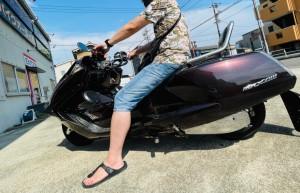 YAMAHA MAXAM マグザム スピーカー取付 オーディオ iPhone ワイヤレス Bluetooth 防水スピーカー HOT WIRED 名古屋 バイク オーディオ アンプ ビッグスクーター ジェットスキー ロックフォード 名古屋