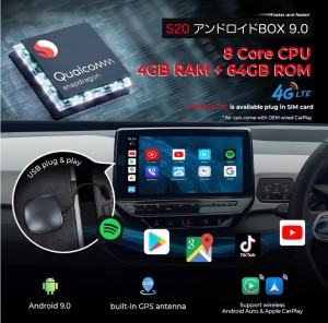 ANDROID アンドロイドBOX 9.0 Bluetooth5.0 WIFI HULU NETFLIX YOUTUBE 動画視聴 動画再生 マルチメディア 動画アプリ USB 純正CarPlay ワイヤレスCarPlay ワイヤレスAndroid Auto ベンツ BMW マツコネ トヨタ ディスプレイオーディオ ハリアー アルファード