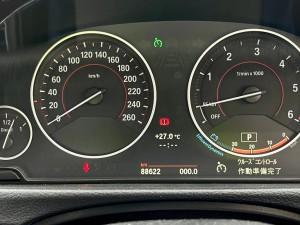 BMW 後付け クルースコントロール クルコン 有効化 コーディング 名古屋 HOT WIRED BENZ AUDI ベンツ アウディ
