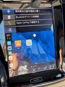 ボルボ VOLVO アンドロイドBOX アンドロイド ANDROID AI BOX メディアボックス VIST ミラーリング Apple CarPlay 純正CarPlay アンドロイドタブレット ワイヤレス YOUTBUE Netflix プライムビデオ  動画再生 動画アプリ 動画視聴 VOLVO XC40 XC60 XC70 XC90 HOT WIRED 名古屋